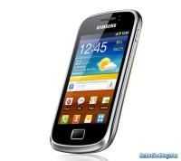 dafar harga handphone samsung juli 2012, harga hp samsung terbaru bulan ini, update harga baru dan bekas smartphone samsung android